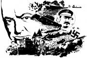 World War 2, Globe  &  Mail